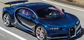 Bugatti Chiron вид спереди