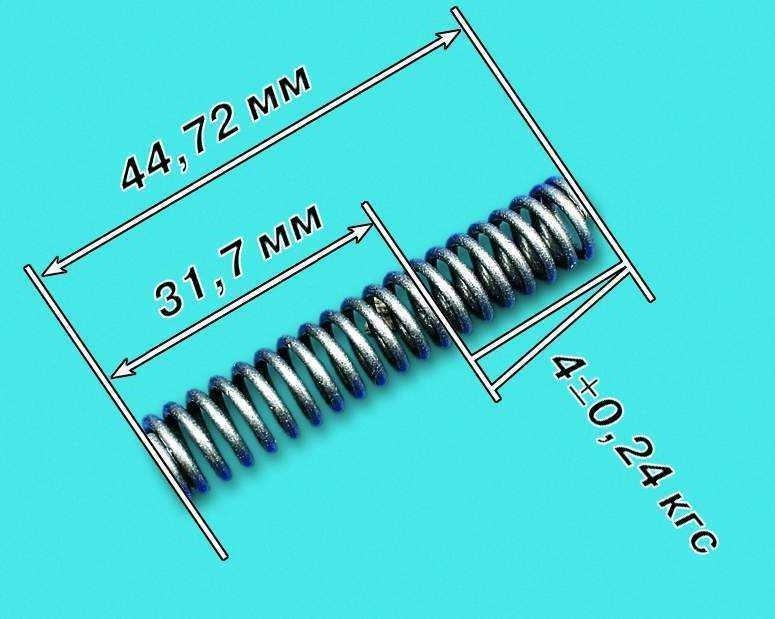 Измерение длины пружины редукционного клапана