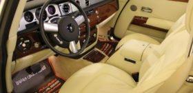Салон Rolls Royce Pininfarina Hyperion