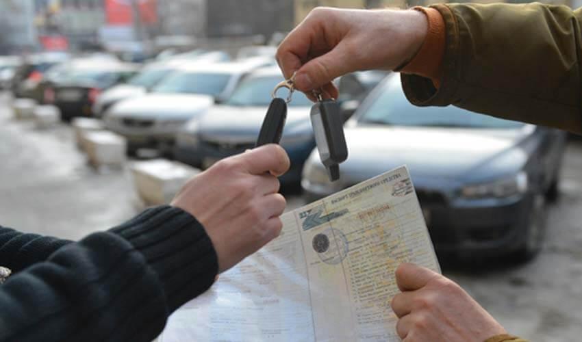 Передача ключей и документов на автомобиль