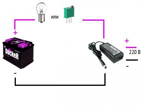 Схема зарядки от ноутбука