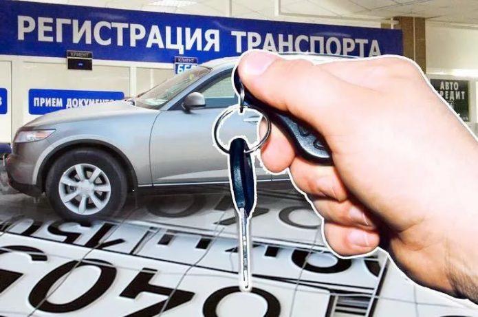 Ключи на фоне автомобиля