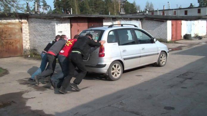 """Запуск авто """"с толкача"""""""