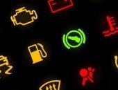 Статья символы приборной панели