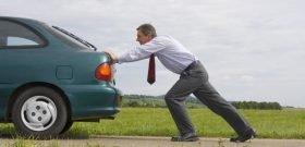 Как открыть и завести авто