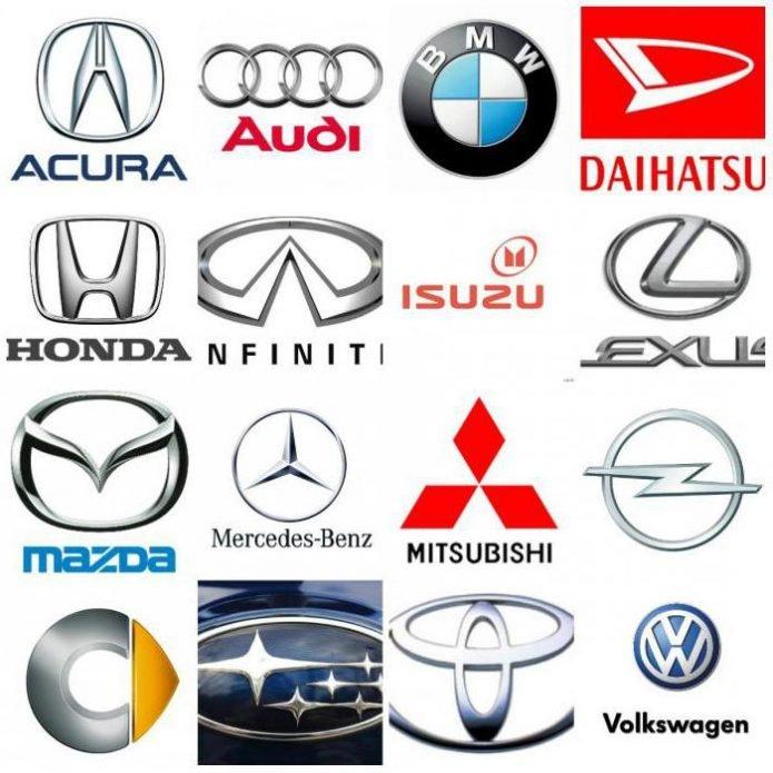 Марки автомобилей