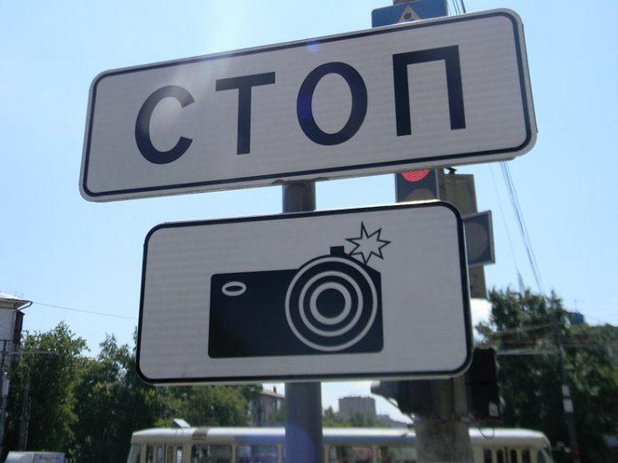 Порядок обжалования штрафов гибдд с камер