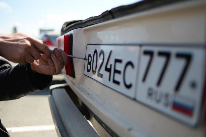 Как снять автомобиль с учета в ГИБДД в 2019 году