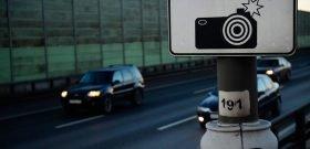 Как оспорить штраф с камеры