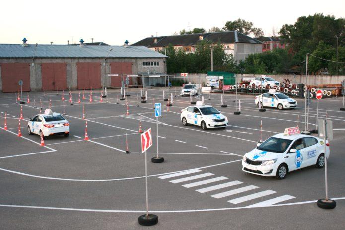 Площадка автошколы