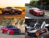 Самые красивые автомобили