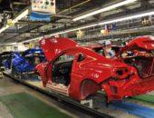 Завод Subaru