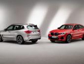 BMW X3 M и X4 M