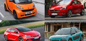Самые экономичные автомобил
