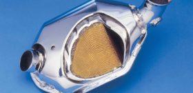 Что такое катализатор в машине