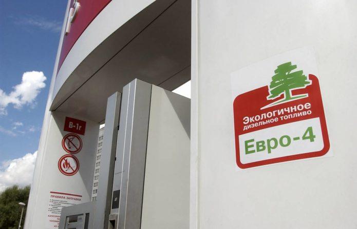 Станция с экологичным дизельным топливом