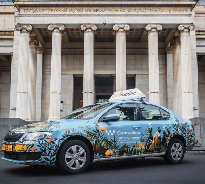 такси с известными картинами