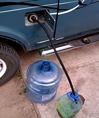Слив бензина